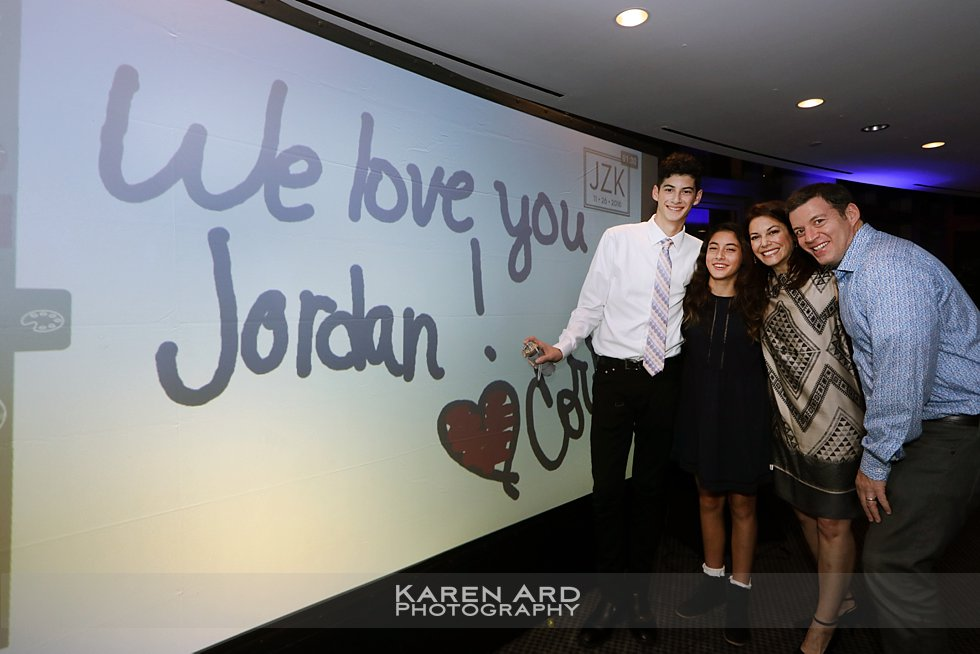 skirball bar mitzvah
