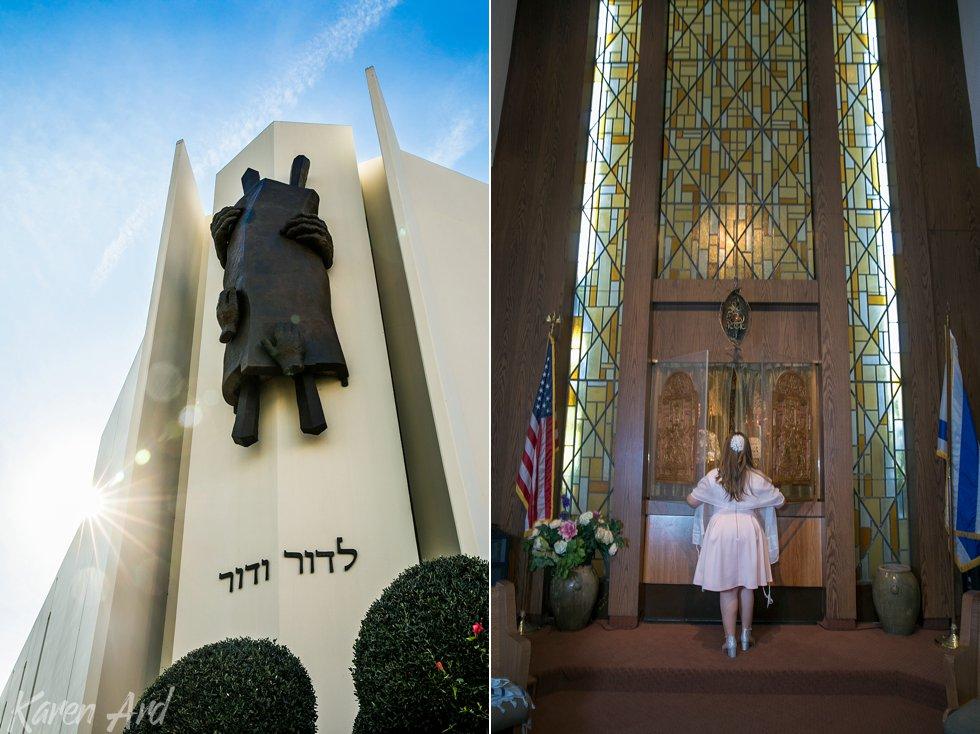 sinai temple bat mitzvah